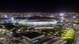 Катар откри първия си стадион за Мондиал 2022