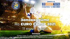 Евро 2021 идва под открито небе в центъра на София с EURO CAMP и Спорт Тото