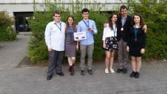 С 6 бронзови медала се върнаха наши ученици от евроолимпиадата по природни науки