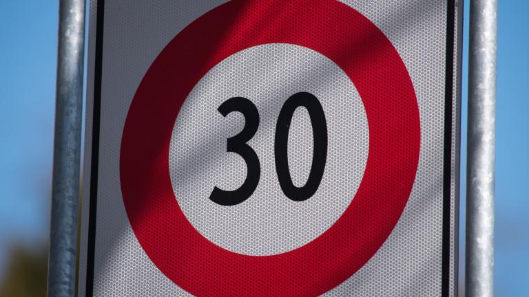 Ще караме с 30 км/ч в няколко района на Бургас