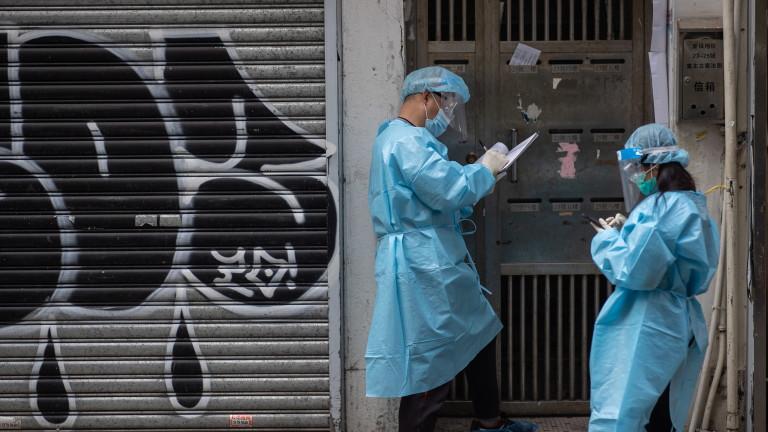 Китай с най-голямо разпространение на коронавируса от март 2020 г.