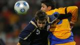 УЕФА погна Румъния заради Младич