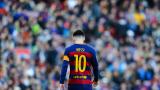 Загуба от Юнайтед промени кариерата на Лионел Меси