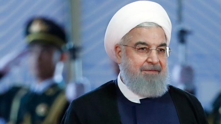 Рохани е категоричен, че новите санкции на САЩ не влияят върху икономиката на Иран