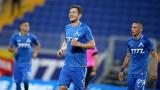 Левски, ЦСКА и Локомотив (Пловдив) непоставени в третия кръг на Лига Европа, вижте съперници
