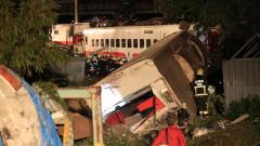Най-малко 18 загинали при дерайлиране на влак в Тайван