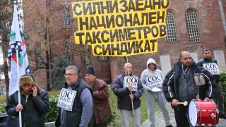 Таксиметровите шофьори в София протестират за втори път