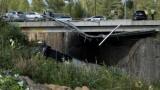 Най-малко 20 души загинаха след като автобус падна в дере в Чили