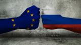 ЕС удря със санкции началници на четири силови структури на Русия заради Навални
