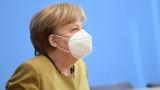 Меркел обещава при Байдън Европа да поеме по-голяма отговорност