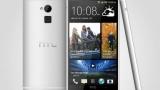 Фаблетът на HTC One Max най-сетне представен официално