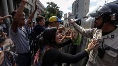 Goldman Sachs вложи $865 милиона в закъсала Венецуела, но хората са бесни на банката