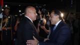 Борисов пристигна с официална визита в Египет