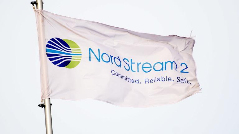 """Дания разреши експлоатацията на """"Северен поток 2"""" на своя шелф"""