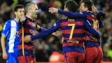 ГЛЕДАЙ ТУК: Барселона - Селта