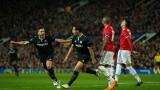 Севиля елиминира Манчестър Юнайтед от Шампионската лига!