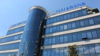 Голяма турска банка открива първи дигитален клон в Сърбия