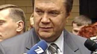 Виктор Янукович: Аз не съм марионетка