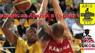 Лукойл с горчива победа в Солун
