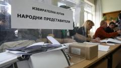 Сегашният вот е по-добре организиран от изборите през 2014-та, уверяват от ЦИК
