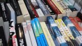 Близо 70% от българите не са купували книга през последната година