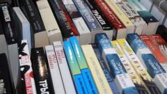 Боил Банов иска Панаирът на книгата да остане в НДК
