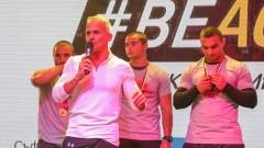 """С """"Нощ на спорта"""" приключи петото издание на Европейската седмица на спорта #BeActive 2019"""