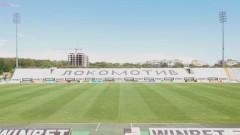 Локомотив Пловдив победи дубъла на ФК ЦСКА 1948 в контрола