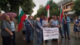 Държавата е мащеха на общината ни, обявиха протестиращи сопотчани