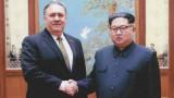 Помпео доволен от срещата с Ким Чен-ун