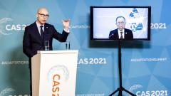 Международна среща на върха решава мерки в борбата с климатичните промени