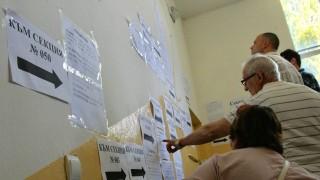 От днес можем да проверим избирателната си секция
