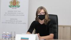 Захариева призова за общ подход за прекратяване на опитите за дезинформация в ЕС