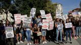 Сдружението на заведенията: Протестът ни не е политически, протестираме от 2013 г.