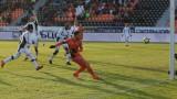 Краснодар победи Урал с 1:0 като гост