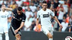 Бешикташ се класира за груповата фаза на Лига Европа