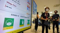 Япония ваксинира срещу коронавирус в университетите и на работните места