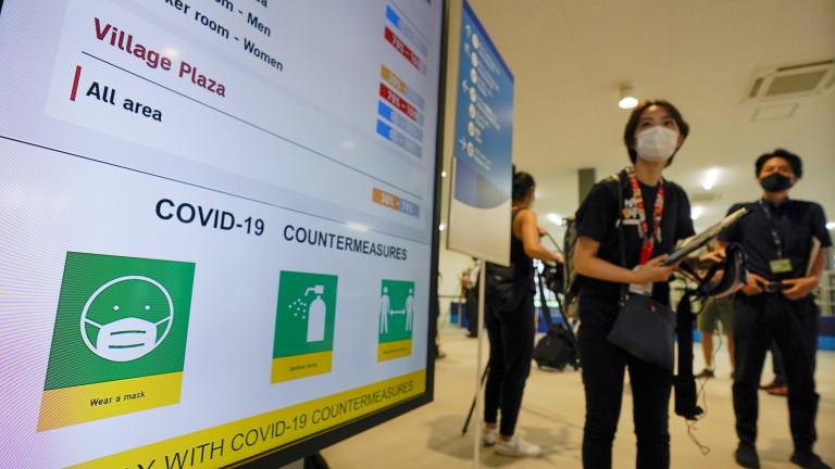 Ваксинацията срещу коронавирус в Япония започва в университетите, както и