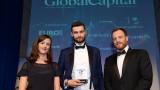 28-годишен българин се нареди сред най-успешните банкери в Европа за 2017-а