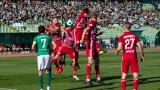 Берое и ЦСКА завършиха 1:1