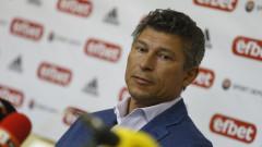 Краси Балъков преди финала: Надявам се ЦСКА да спечели Купата на България