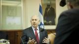 Израел продължава борбата срещу иранската ядрена програма