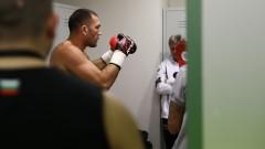 Кубрат Пулев се надъхва преди мача с Богдан Дину