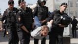 ЕС осъди насилието срещу протестиращи в Москва