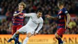 Реал (Мадрид) доминира тотално над Барселона за Суперкупата на Испания
