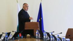 Правителството одобри проектобюджета за 2019 г.