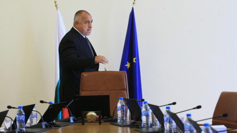 Борисов иска закриване на ДАБЧ