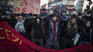 Ученици протестират срещу образователната система във Франция
