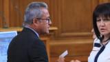 Цонев: Борисов обеща за референдума за субсидиите, потъпкана му е думата