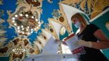 Първи резултати: Промените в конституцията на Русия приети със съкрушително мнозинство